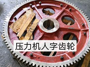 山东高密锻压机床厂介绍维修的重要性